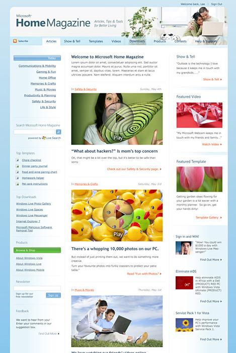 Home Magazine home page