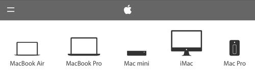 Apple site header